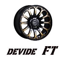 devide ft ディバイドエフティー
