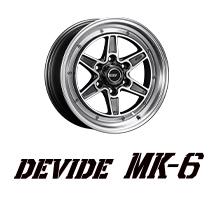 devide mk-6 ディバイドエムケーシックス