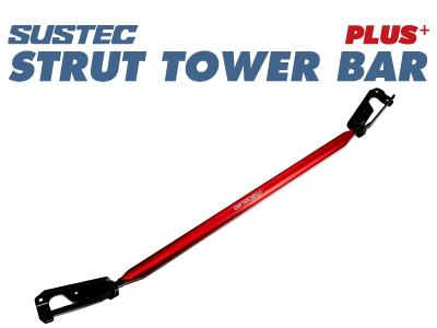 SUSTEC STRUT TOWER BAR PLUS